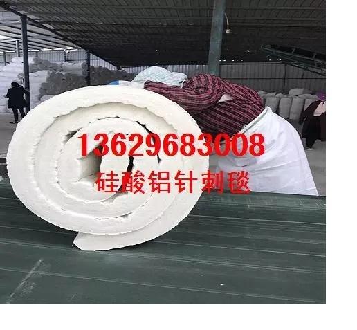 云南硅酸铝卷毡厂家/昆明硅酸铝耐火保温棉/昆明硅酸铝保温棉/