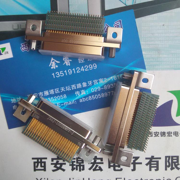PCB连接器J30J-100TJWP7-J