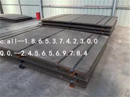堆焊合金6+4耐磨板 碳化铬双金属耐磨钢板