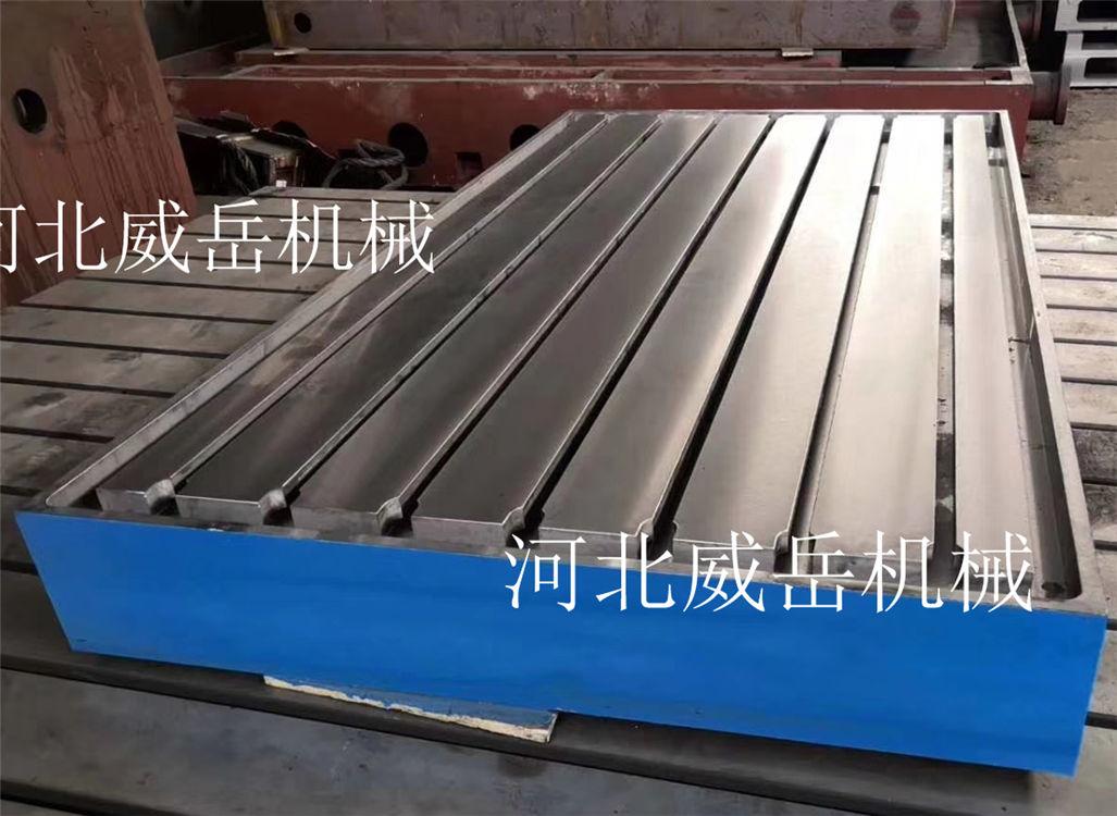 河北泊头 灰铁材质250  试验平台 铁地板配件齐全