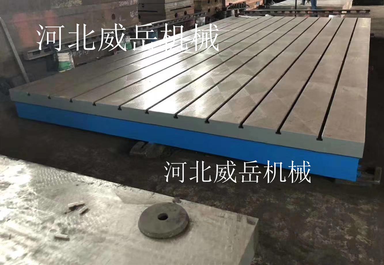 河北泊头 刨床加工 试验平台 铸铁试验底板规格可选