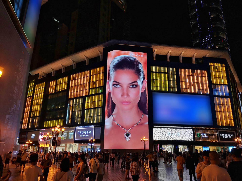 重庆解放碑LED大屏广告