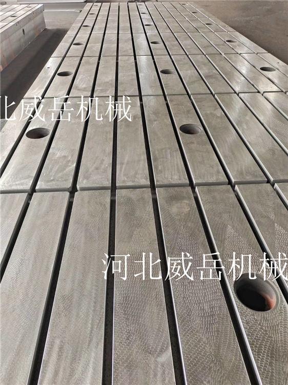 天津 现货耐磨 焊接平台整车测试平台质量保证