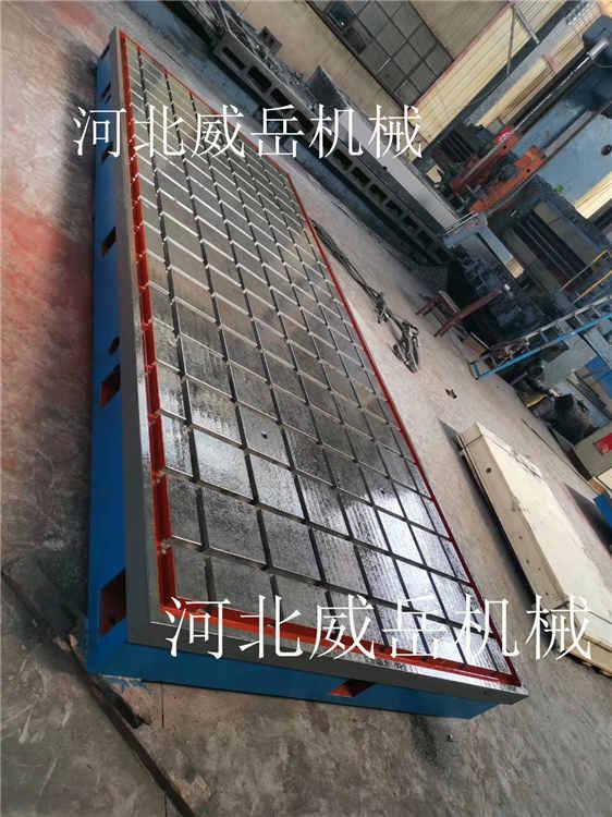 浙江 现货降价 T型槽平台 铸铁底板长期现货供应