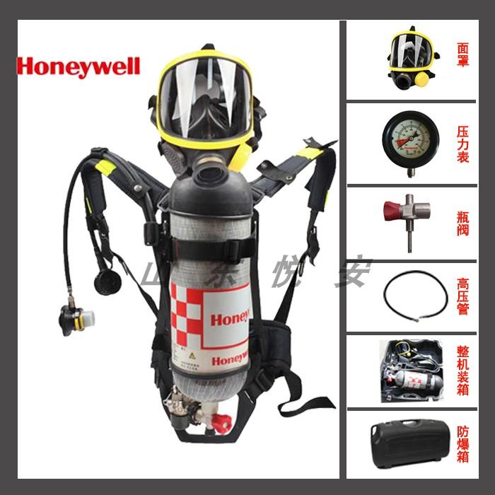 一级代理商霍尼韦尔C900正压式空气呼吸器现货出售库存