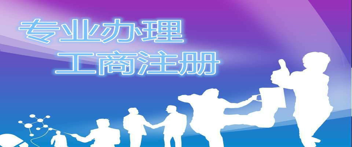 北京国际旅行社注册转让含保证金