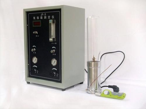 DWS900-3氧指数仪