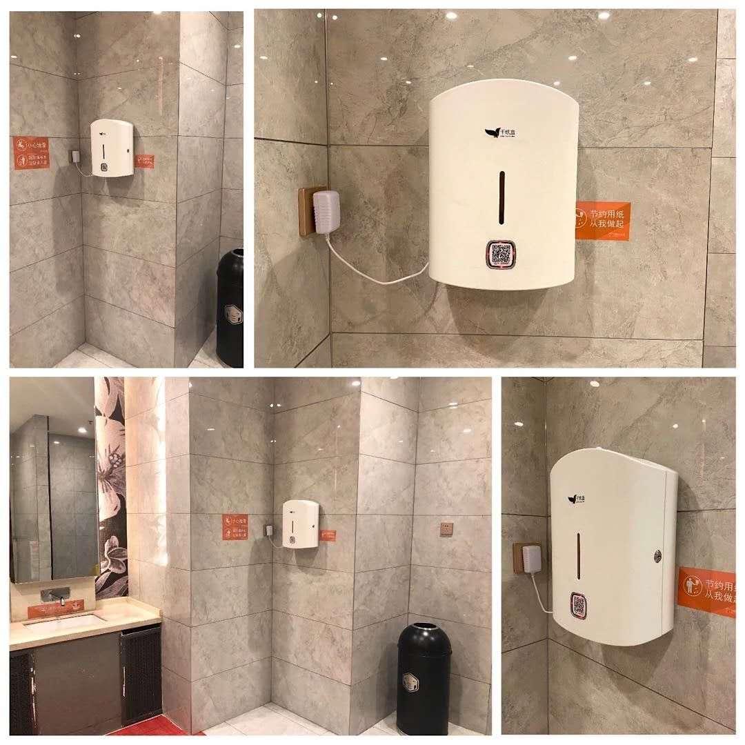 公厕专用放纸盒 纸巾盒 厂家免费供应三年大盘纸