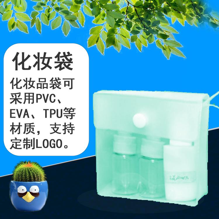 工厂透明PVC拉链袋定制pvc包装袋高周波PVC袋