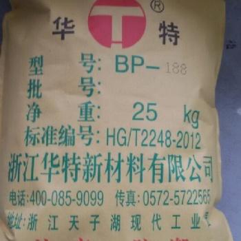 供应华特牌硅酸盐无机凝胶膨润土BP-188系列