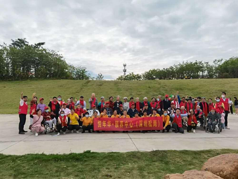 深圳宝安高端养老院