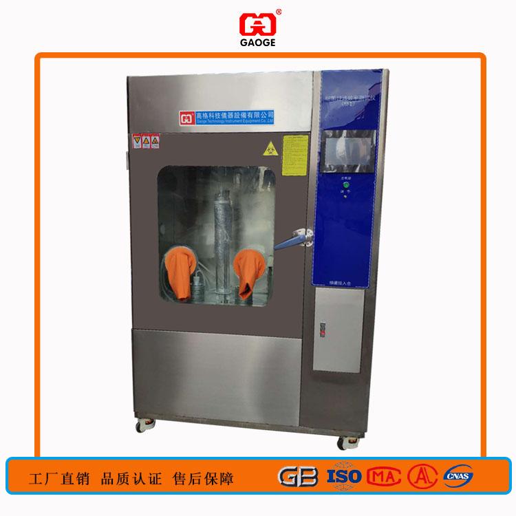 GAG-M601 口罩细菌过滤效率试验机试验箱(BFE)