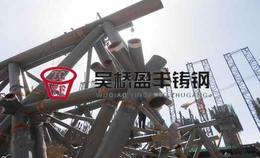 钢结构钢铸件       厂家直供