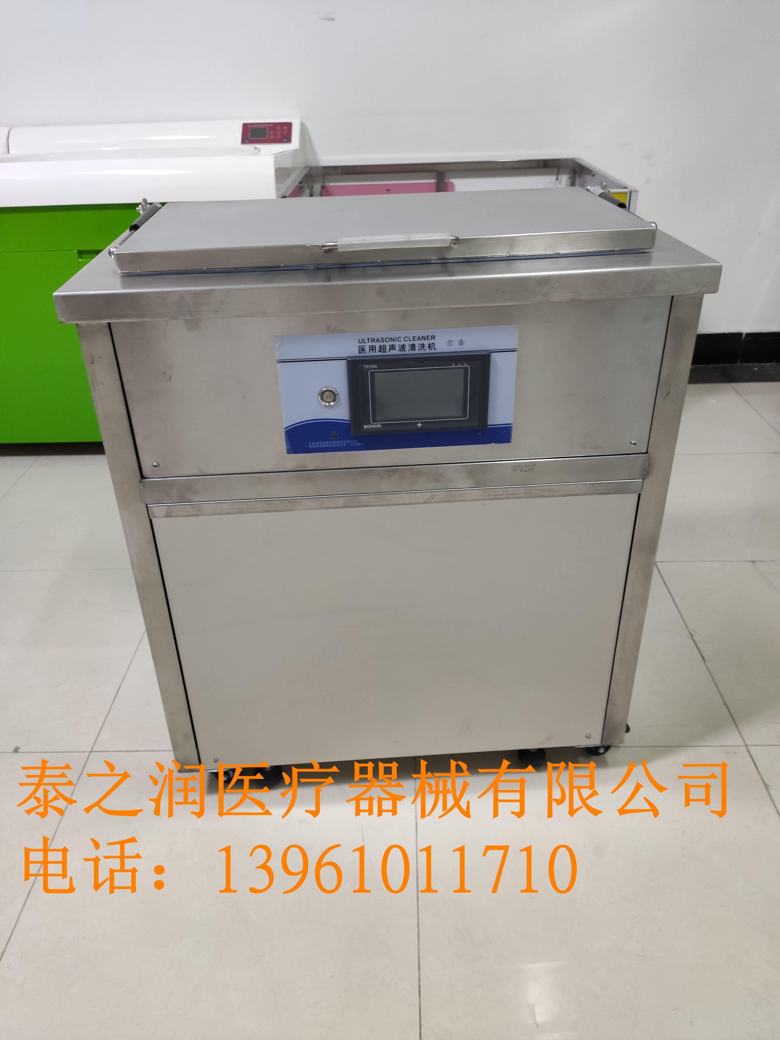 医用不锈钢煮沸机台式立式可升降器械煮沸消毒