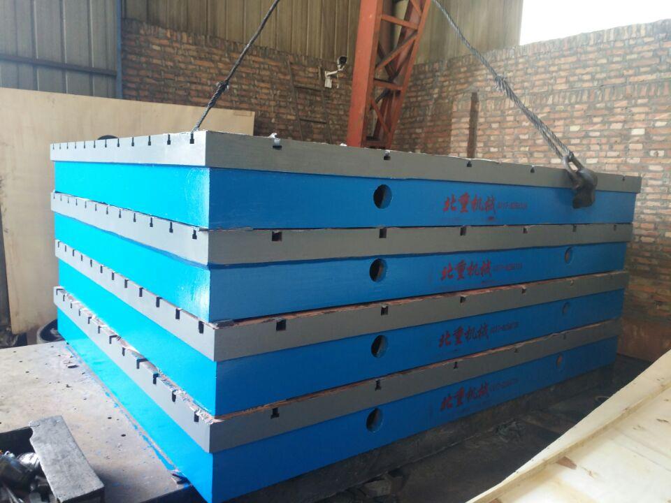 焊接平台,铸铁平台,T型槽装配平台生产厂家