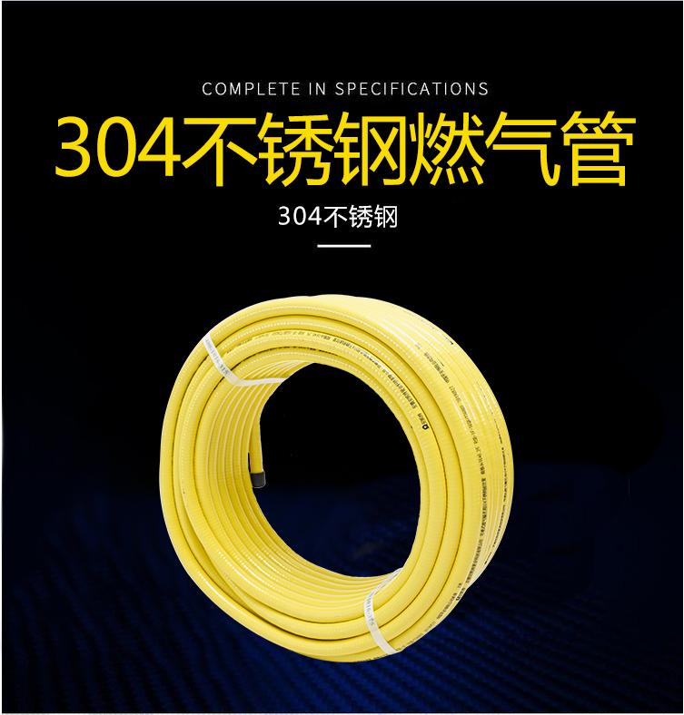 304燃气管  合作加盟 厂家直销