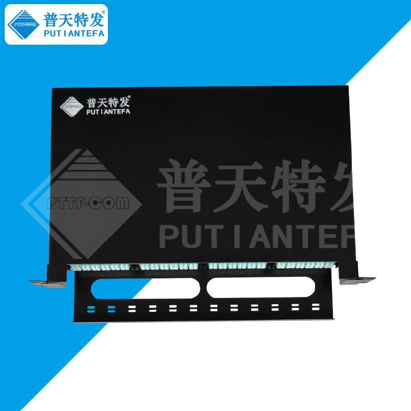 MPO/MTP高密度光纤配线架