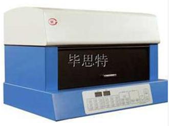 视频荧光文件检验仪(文检工作站)文件检验技术鉴定仪器