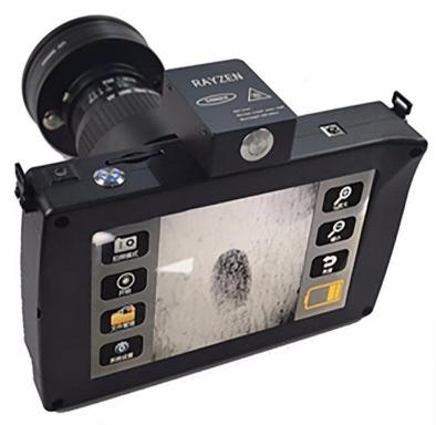 便携式超宽光谱物证提取仪