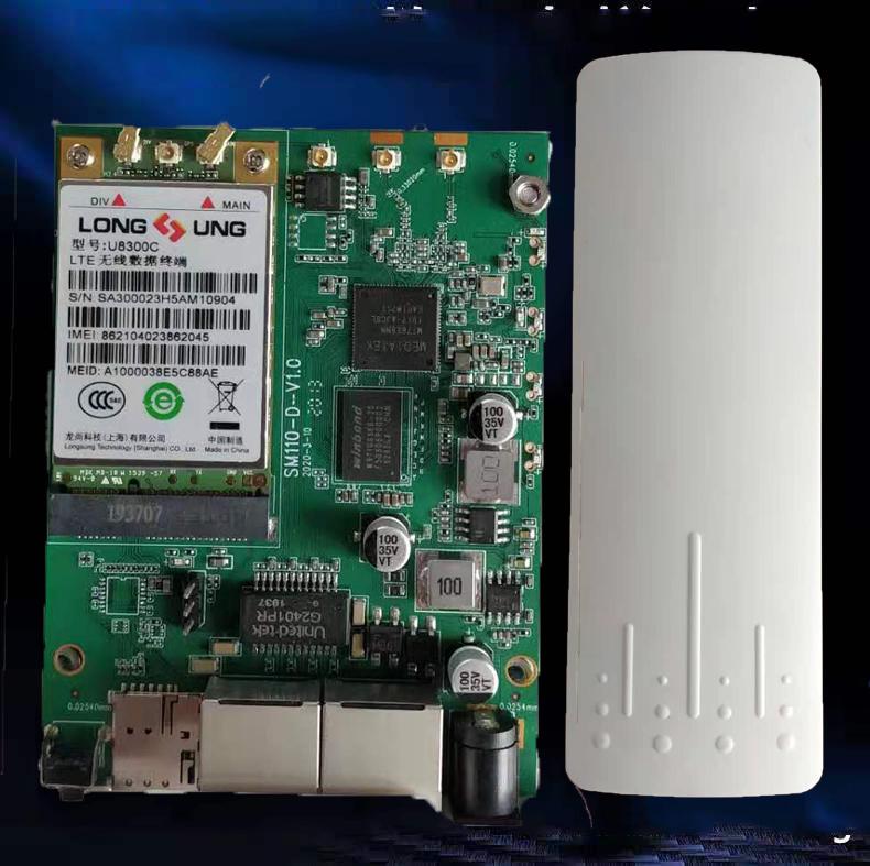 4G室外CPE 4G双卡网桥路由 户外大功率网桥