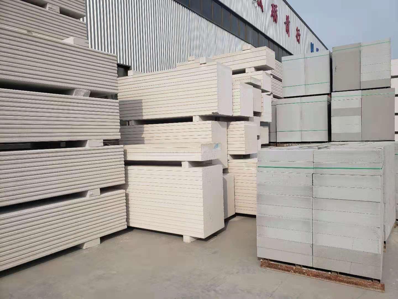 运城附近的加气块厂家运城鑫恒通加气块厂