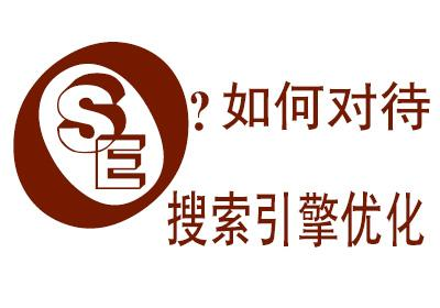 企业网站开发