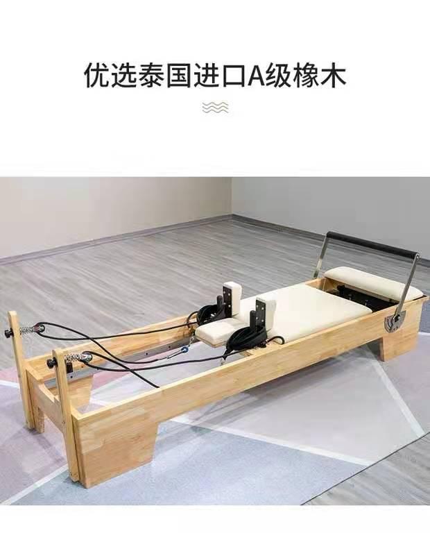 普拉提大器械核心床