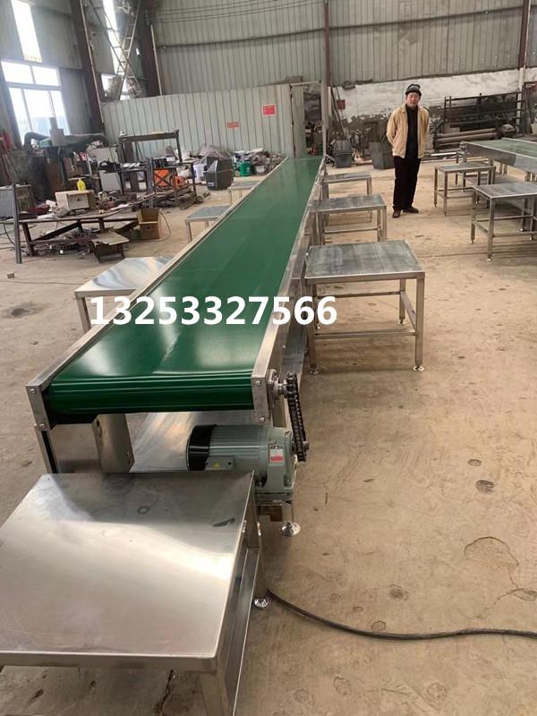 pvc输送机 食品皮带输送机 非标输送机设备定制