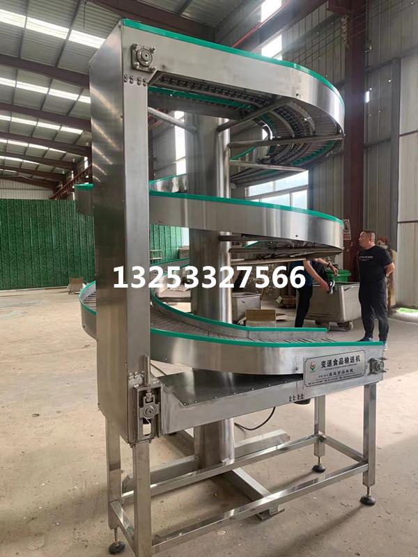 不锈钢食品输送机 皮带输送机流水线厂家定制