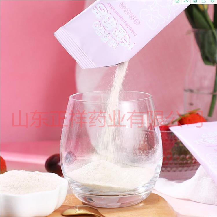 代餐奶昔代加工 奶昔OEM 果味奶昔固体饮料oem代加工贴牌