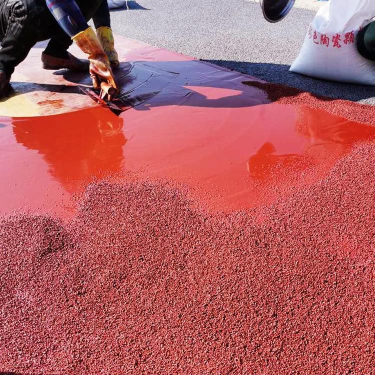 陶瓷颗粒胶水_彩色防滑路面_彩色沥青_水性聚合物路面