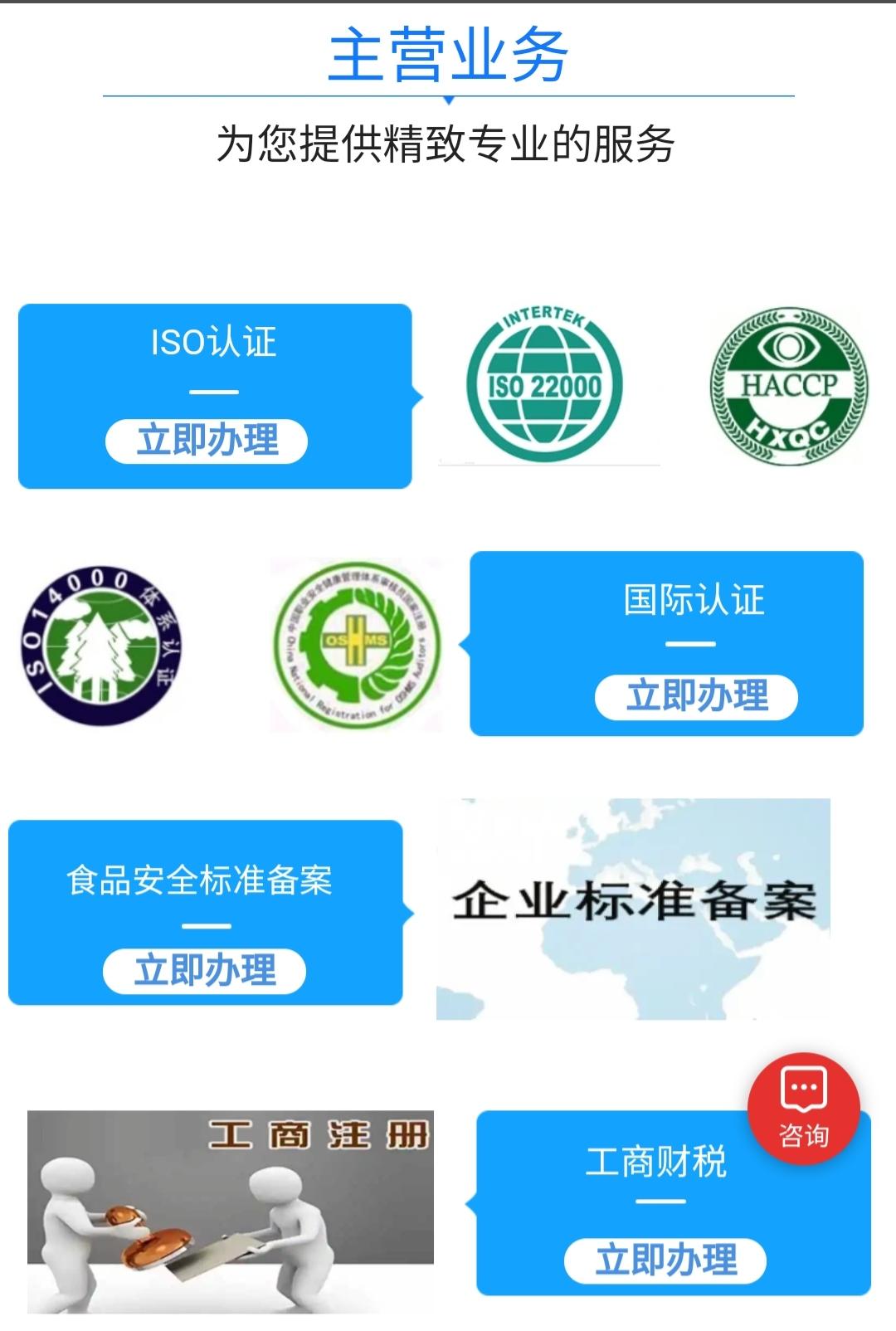 陕西西安专业认证公司
