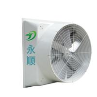 价格实惠 负压风机设备 负压风机厂商 厂家直销