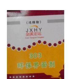 303干粉界面剂生产厂家 大量有货 价格美丽