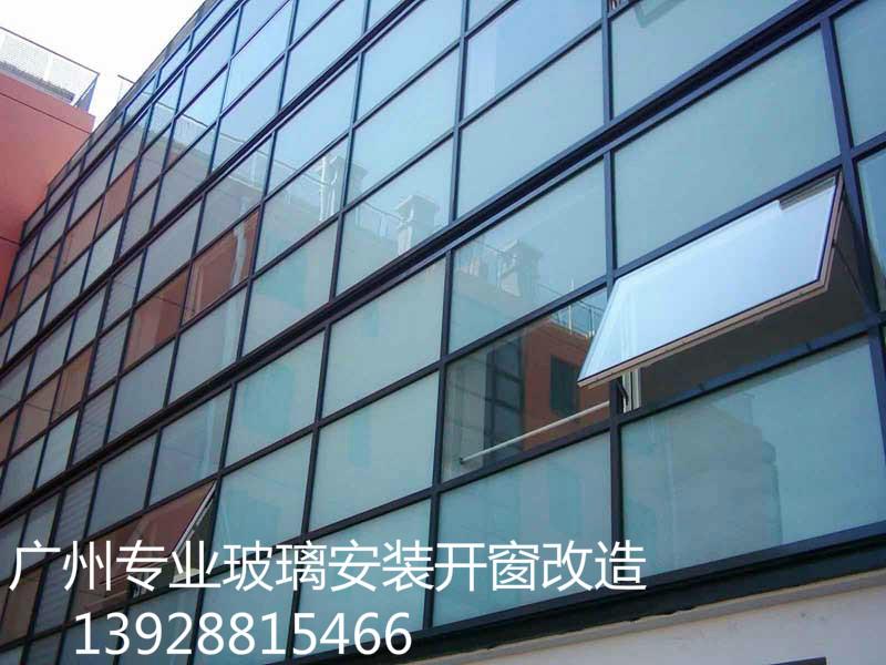 专业幕墙维护保养幕墙玻璃开窗改造