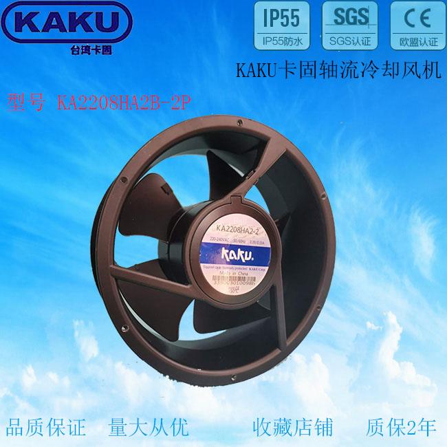 含油风机 KA2208HA2-2P 圆形滚珠风机