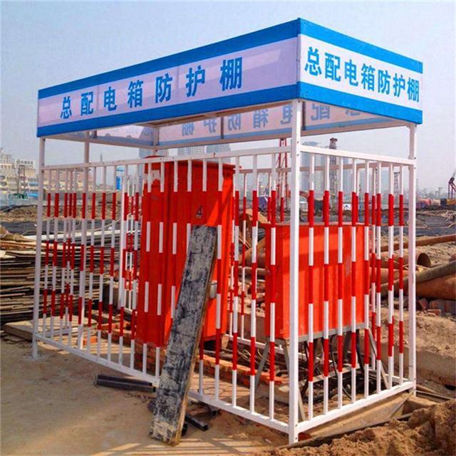 配电箱防护棚、防护棚系列、钢筋防护棚、木工防护棚
