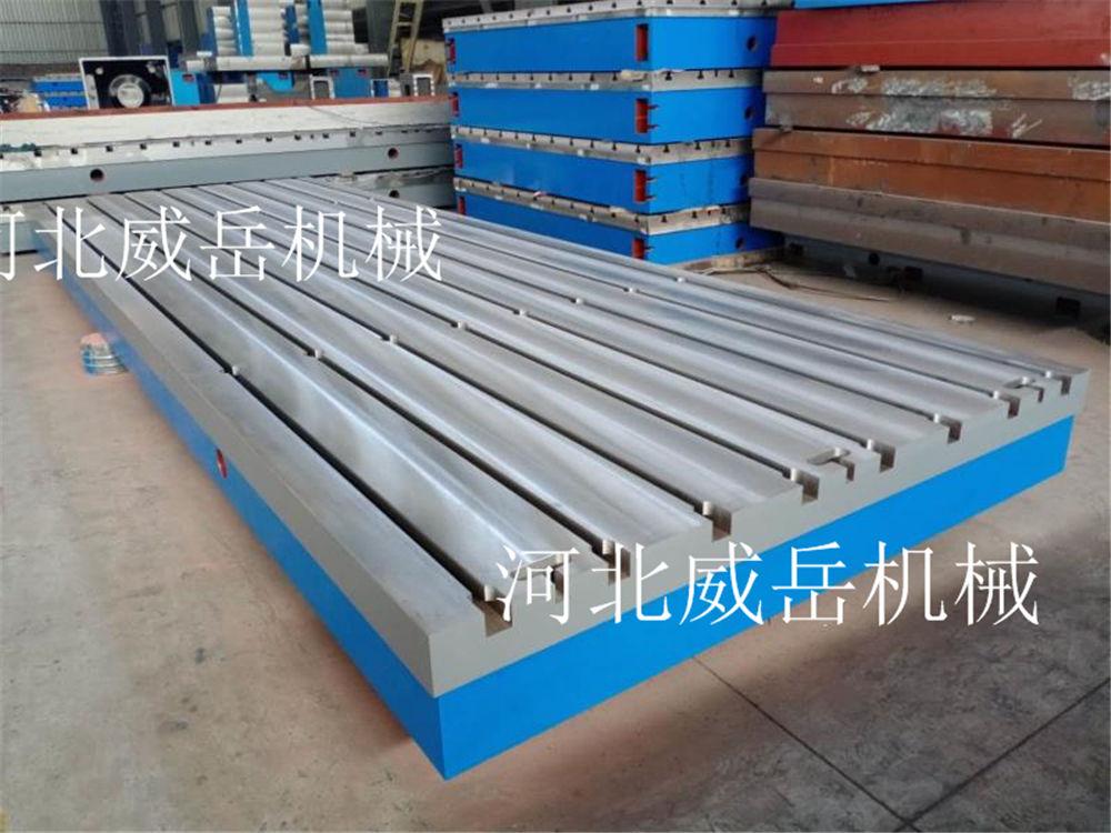厂家直定铸铁平台生产厂家 铸铁T型槽平台样品件销