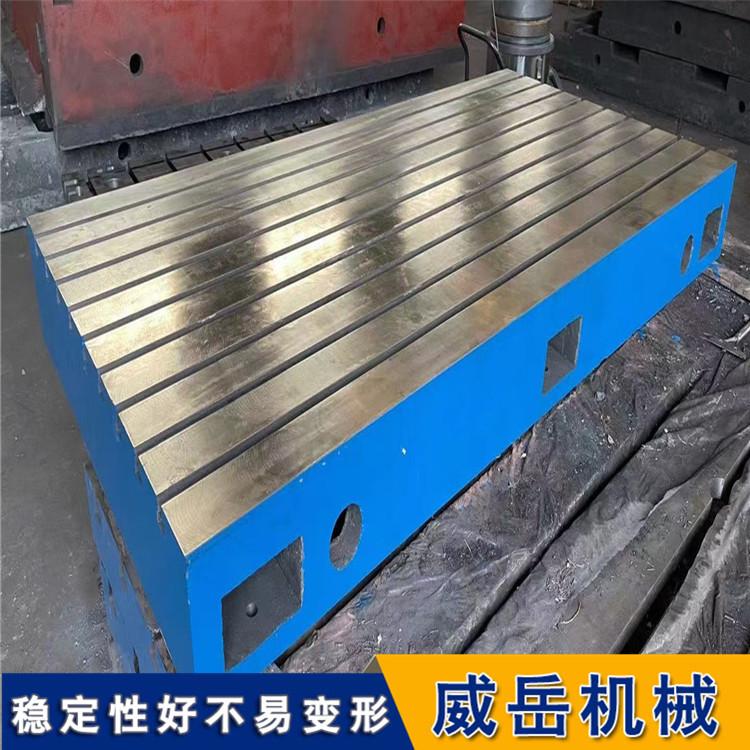 威岳铸造加工机床平台  机床工作台 多行业应用