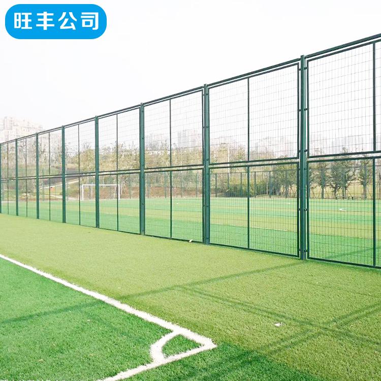 厂家直供运动场铁丝网围栏低碳钢丝网片型体育围网
