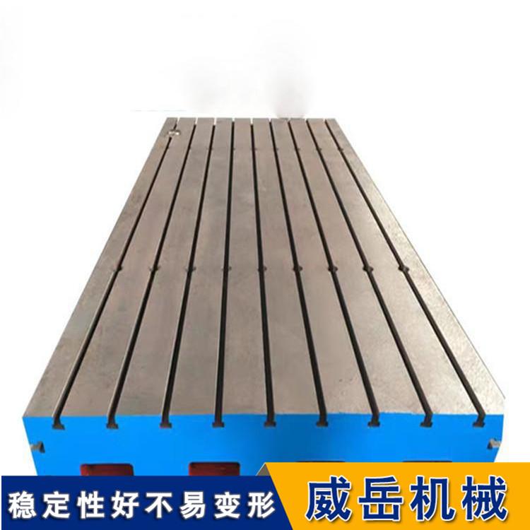 江苏T型槽焊接平台地脚孔6米 铸铁平台平板双向拼接