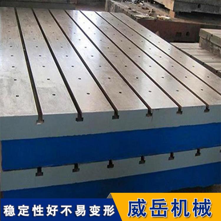 天津铸铁平台平板多少钱一吨 铸铁t型槽平台免调试费