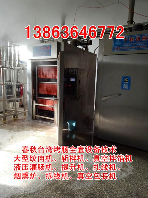 做台湾烤肠需要什么设备呢,山东烤肠基地春秋全套烤肠设备生产线