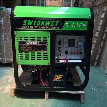 10KW柴油发电机 限电 备用电力