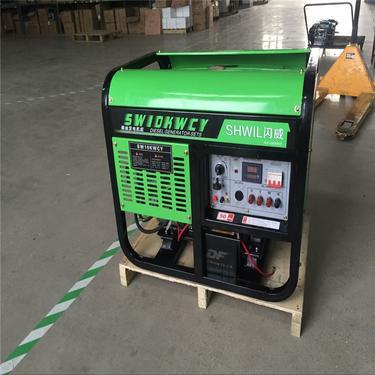 10KW柴油发电机发电机供应厂家直销