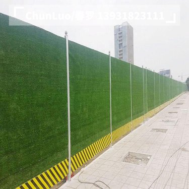 仿草坪 工程围挡绿草皮 塑料草坪