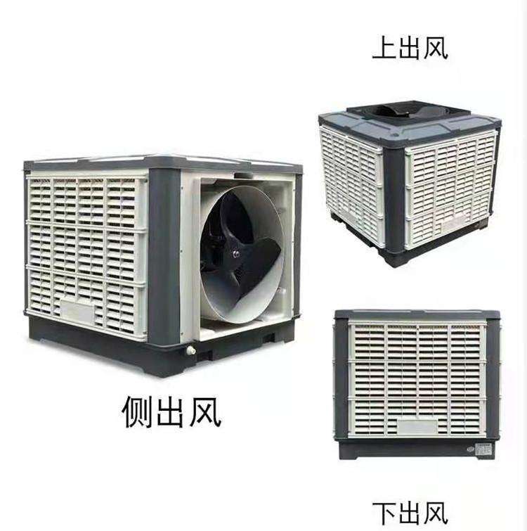 环保空调 水帘冷风机 通风设备 规格齐全