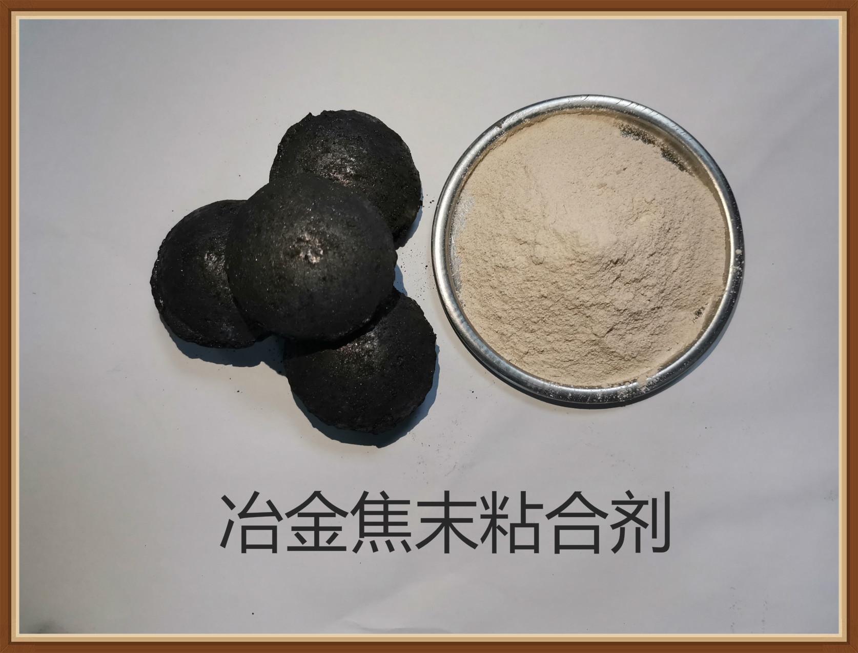 免烘干型煤粘合剂的价格